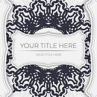 Винтажный шаблон открытки светлого цвета с абстрактными узорами. готовый к печати дизайн приглашения с орнаментом мандалы.