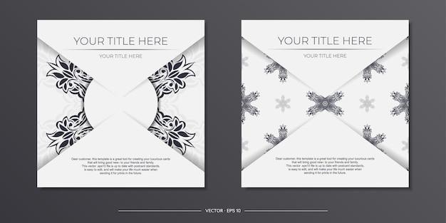 抽象的なパターンを持つヴィンテージライトカラーポストカードテンプレート。曼荼羅飾り付きのベクトル印刷対応の招待状デザイン。