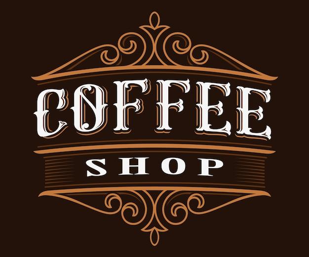 커피의 빈티지 로고 디자인. 어두운 배경에 커피 숍의 글자 그림입니다. 모든 개체, 텍스트는 별도의 그룹에 있습니다.