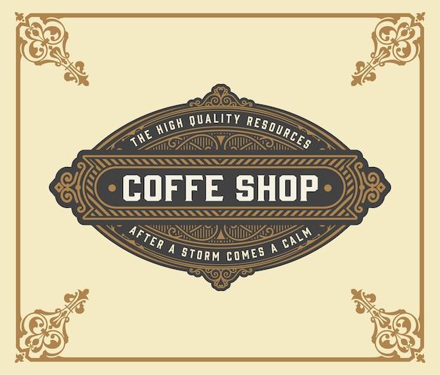 레스토랑, 커피 숍 빈티지 로고.