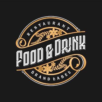 Винтажный логотип для ресторанной еды и питья
