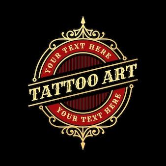 장식용 장식 프레임이 있는 빈티지 럭셔리 문신 스튜디오 레터링 로고 프리미엄 벡터