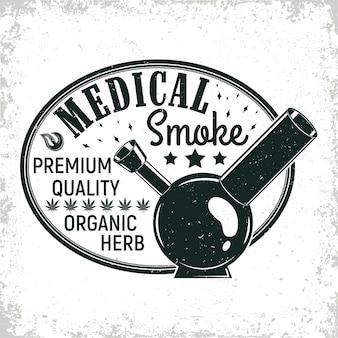 ビンテージ医療大麻ロゴデザイン、グランジプリントスタンプ、創造的なマリファナのタイポグラフィエンブレム