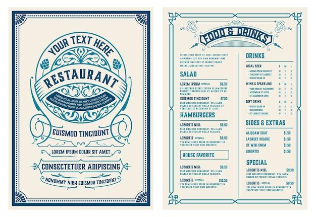 Винтажное меню с классическим и премиальным орнаментом