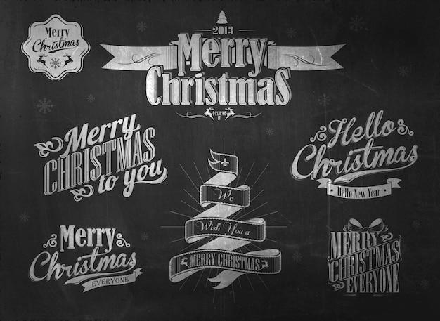 ヴィンテージメリークリスマスとハッピーニューイヤーカリグラフィーとタイポグラフィーの背景は黒板でチョークワードアートで設定