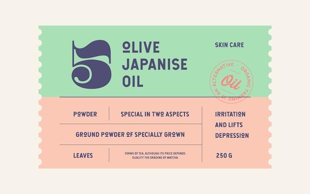 Vintage minimal label. set of graphic modern vintage label, tag, sticker for brand, logo, packing.