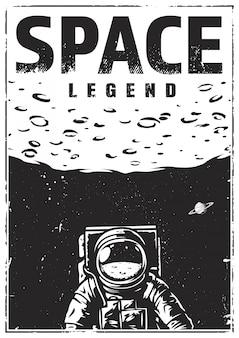 ビンテージモノクロの宇宙飛行士のポスター