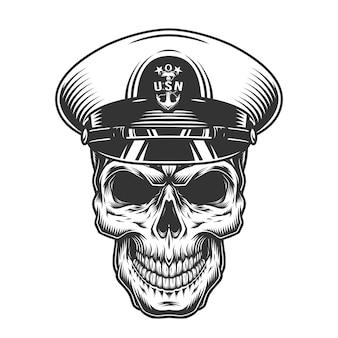 Vintage monochrome military skull