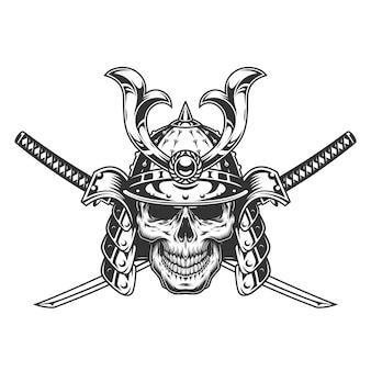 Vintage monochrome skull in samurai helmet
