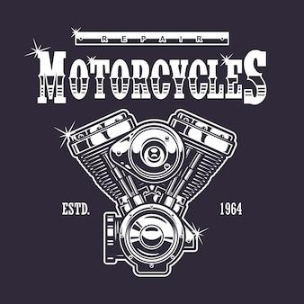 Винтажный принт мотоцикла. монохромный на темном фоне