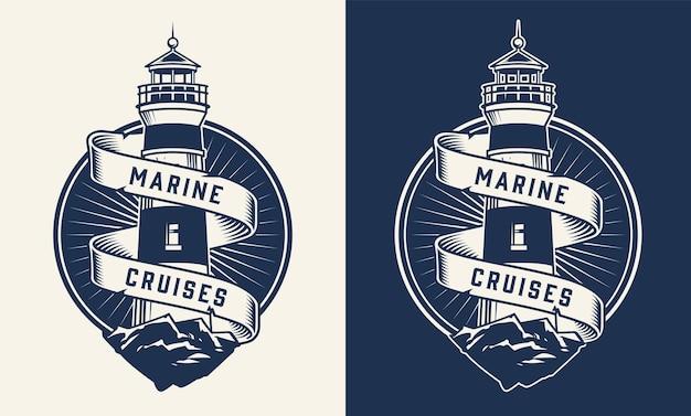 分離されたモノクロスタイルの灯台の周りのリボンとヴィンテージの航海のエンブレム