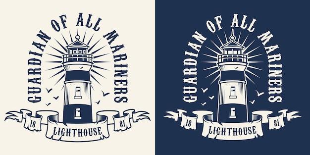 リボンと灯台が分離されたヴィンテージ航海モノクロラベル