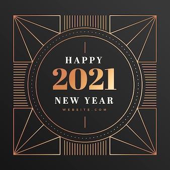 빈티지 새 해 2021 배경