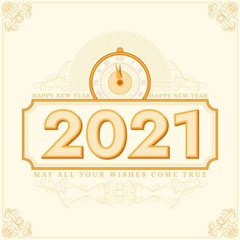 Винтаж новый год 2021 фон
