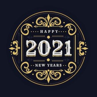 Винтажное приветствие нового года 2021 с элегантными элементами