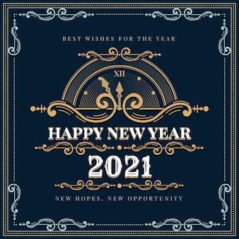 Vintage new year 2021 greeting
