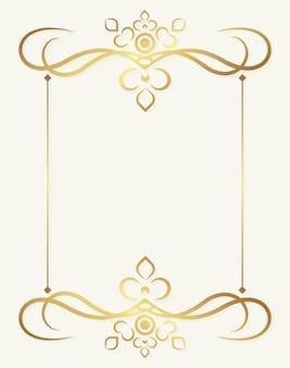 빈티지 장식 디자인 요소