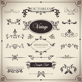 ビクトリア朝の装飾的なデザイン書道の要素