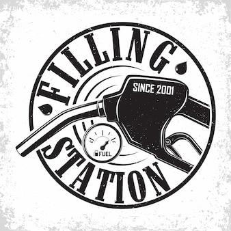 ヴィンテージガソリンスタンドのロゴ、ガソリンスタンドのエンブレム、ガスまたはディーゼルのガソリンスタンドtypographyvエンブレム、簡単に取り外し可能なグランジ付きの印刷スタンプ、