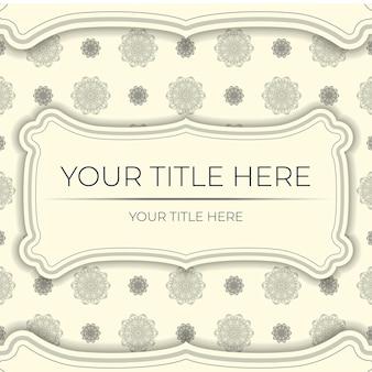 Винтажная открытка светло-кремового цвета с абстрактными узорами. дизайн пригласительного билета с орнаментом мандалы.
