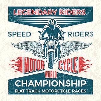 バイカーのクラブのためのビンテージポスター。オートバイのグランジ旅行イラスト。バナー世界選手権バイクレース