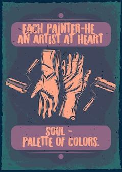 手袋とブラシのイラストとヴィンテージポスター