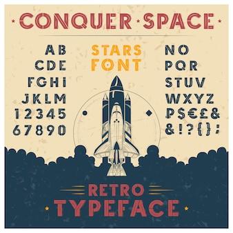 로켓 발사와 복고풍 글꼴 빈티지 포스터.