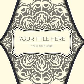 Винтажные готовые открытки светло-кремового цвета с абстрактными узорами. шаблон для полиграфического дизайна пригласительного билета с орнаментом мандалы.