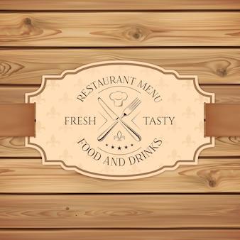 ヴィンテージレストラン、カフェ、またはファーストフードのメニューボードテンプレート。木の板にリボン付きのバナー。