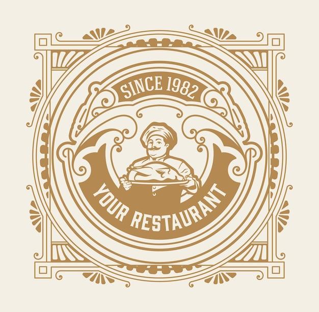 シェフのイラストとヴィンテージレストランのロゴ