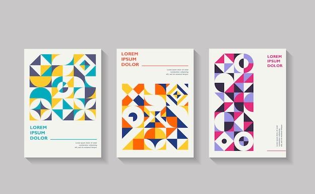 ヴィンテージレトロバウハウスデザインカバーセットカラフルな幾何学