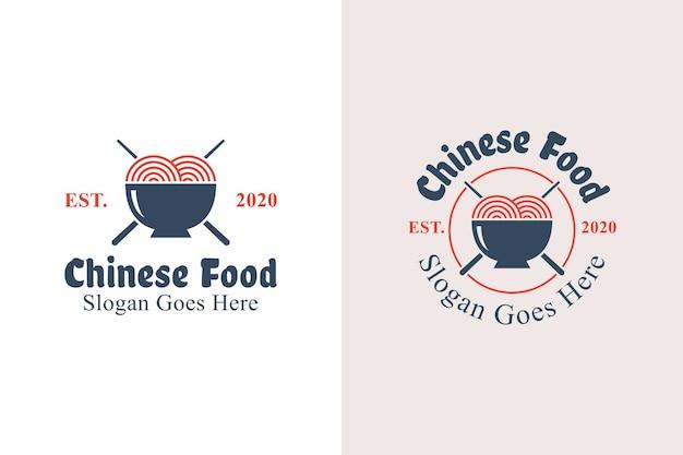 Урожай ретро китайский дизайн логотипа еды. логотип лапши и рамен в двух версиях