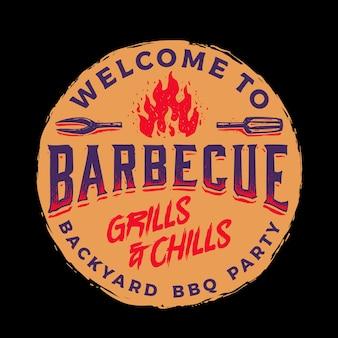 Винтажный ретро круг барбекю значок эмблема шаблон логотипа добро пожаловать на вечеринку на заднем дворе