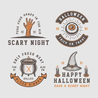 ヴィンテージのレトロなハロウィーンのロゴ、エンブレム、バッジ、ラベル、マーク、パッチ。