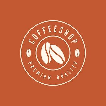 ヴィンテージレトロ素朴なコーヒーショップエンブレムラベルバッジスタンプロゴとコーヒー豆