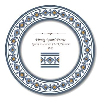 スパイラルダイヤモンドチェック花のヴィンテージラウンドフレーム