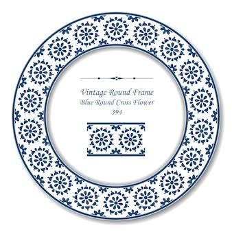 青い丸い花のレトロなフレームラウンドヴィンテージ