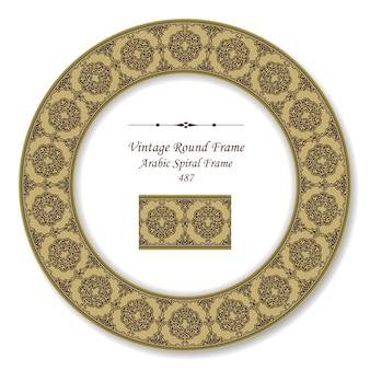 Винтаж круглая ретро рамка коричневой арабской спиральной рамки