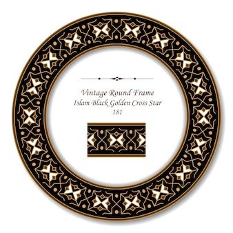 Винтаж круглая ретро рамка ислама черный золотой крест звезды