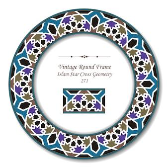 Винтаж круглая ретро рамка ислама звезды крест геометрии