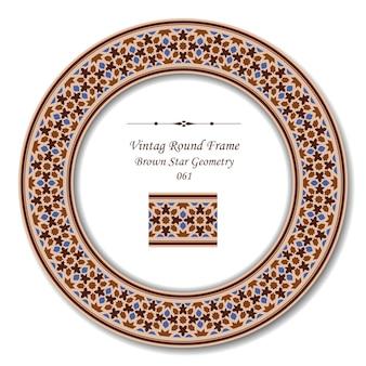 Винтаж круглая ретро рамка исламской коричневой звезды геометрии
