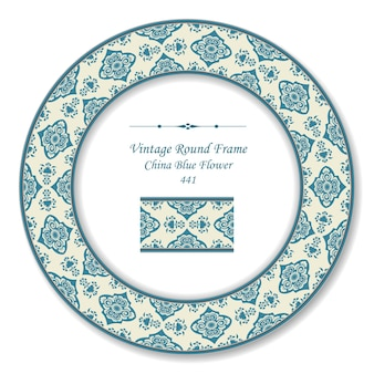 オリエンタルチャイナブルーの花のヴィンテージラウンドレトロフレーム