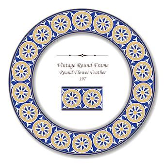 Винтаж круглая ретро рамка из круглых цветочных перьев