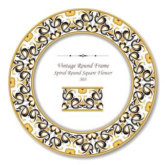 Винтаж круглая ретро рамка спирального круглого квадратного цветка