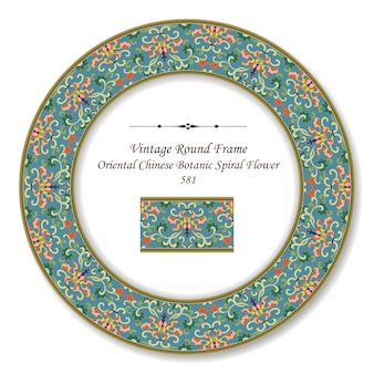 Vintage round retro frame oriental chinese botanic spiral flower chintz