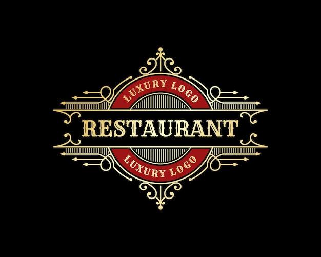 레스토랑 호텔 카페 커피숍 프리미엄 벡터를 위한 빈티지 로얄 럭셔리 빅토리아 엠블럼 로고 프리미엄 벡터