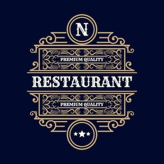 호텔 레스토랑 카페 커피숍을 위한 장식용 프레임이 있는 빈티지 로열 레트로 럭셔리 로고