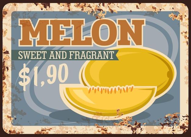 잘 익은 달콤하고 향기로운 과수원 과일 생산 빈티지 녹 주석 기호