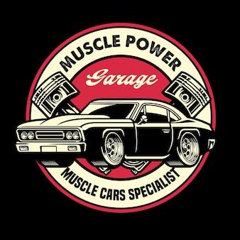 근육 자동차 차고 배지의 빈티지 셔츠 디자인