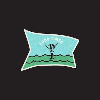 ヴィンテージスケルトンハンドロゴ、tシャツのシャカプリントデザイン。グッドタイムズ面白いタイポグラフィ引用の概念。珍しい手描きのサーフィンオーシャングラフィックパッチエンブレム。株式ベクトル。